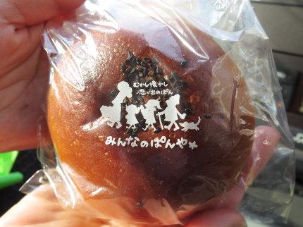 あんぱん200円(税別)