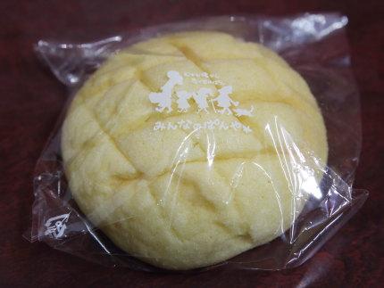 サンライズ160円(税別)