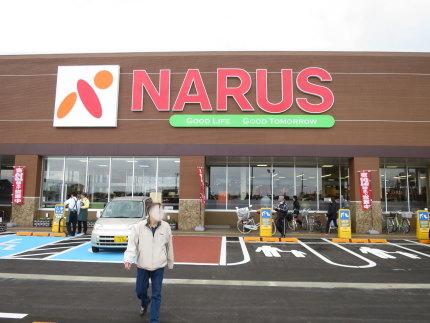 ナルス高田西店