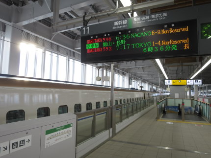 上越妙高駅6時36分発の新幹線