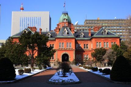 北海道庁旧庁舎