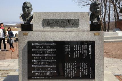 「恋の町札幌」の歌碑