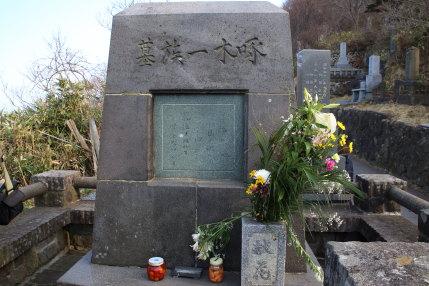 石川啄木の墓