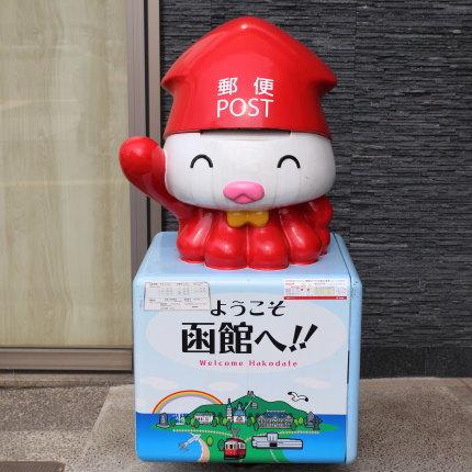 イカの郵便ポスト