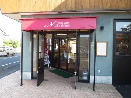 新潟スイーツ・ナカシマ糸魚川店