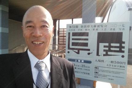 第72回新潟県美術展覧会上越展