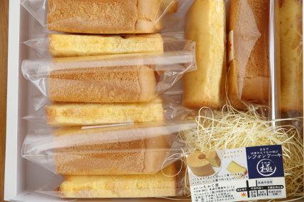 おやつのもみじ屋さんのシフォンケーキプレーンカット(10個入り)2500円(税込)