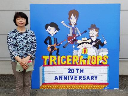 TRICERA TOPS ライブ