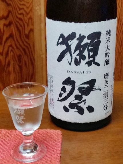 獺祭磨き二割三分純米大吟醸1800ml税込 10286円