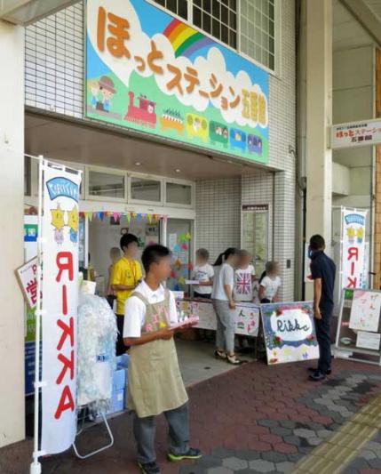 高田商業高校チャレンジショップRIKKA