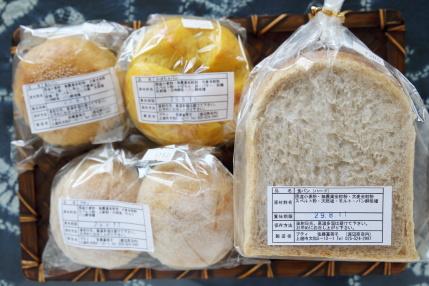 プティさんでパン