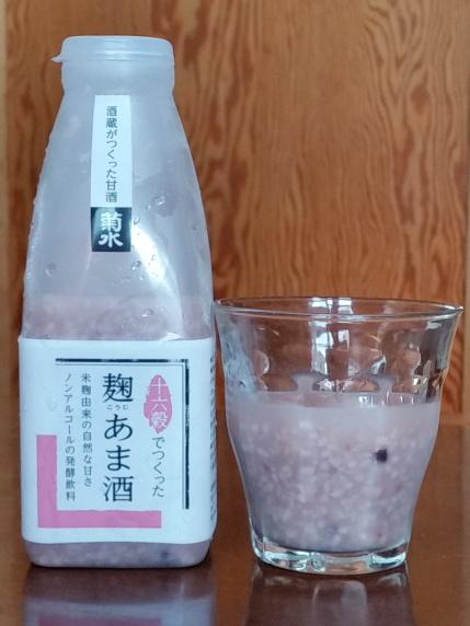菊水麹あま酒