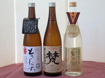 福井の地酒加藤吉平商店さんの梵