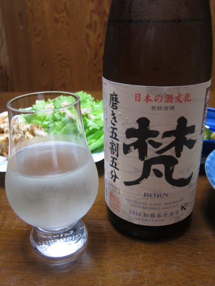 梵 純米55(磨き五割五分)
