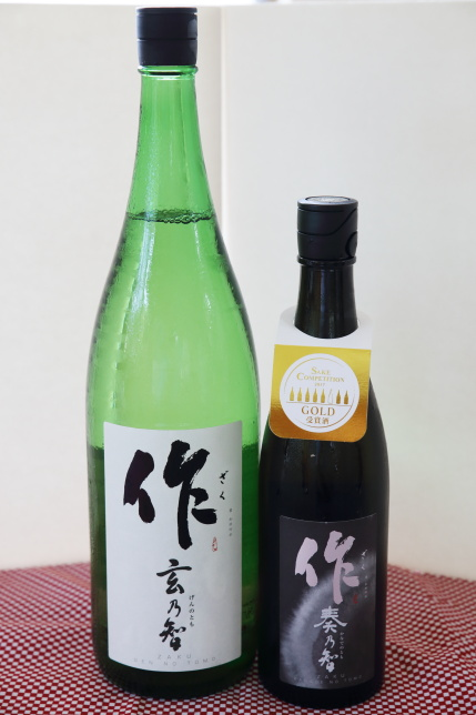 三重県清水清三郎商店さんの日本酒「作」