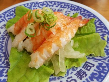 シャリ野菜えび100円(税抜)
