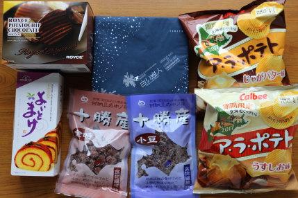 北海道のお菓子類
