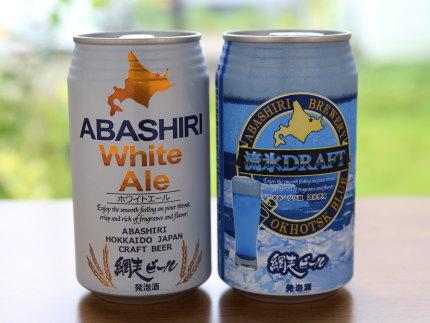 北海道網走ビール