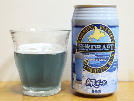 網走ビール流氷DRAFT