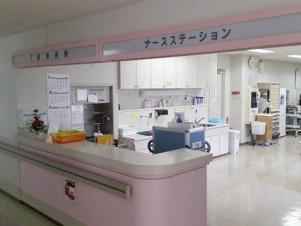 新潟県労災病院