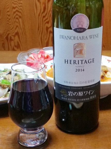 岩の原ワインHERITAGEヘリテイジ2014