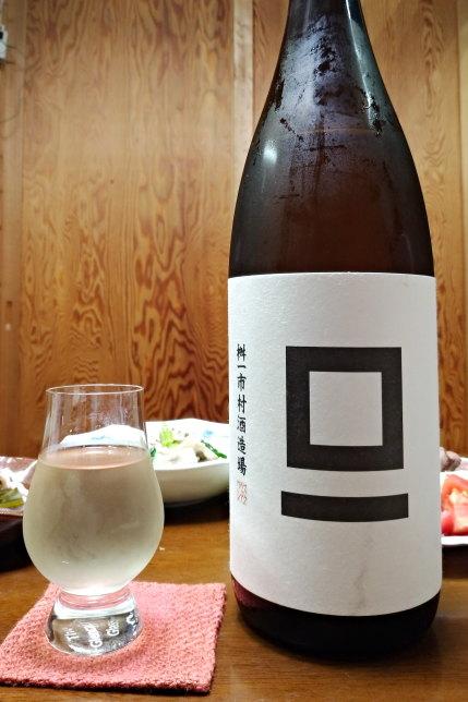 純米酒□一(スクウェア・ワン)1800ml 5400円(税込)