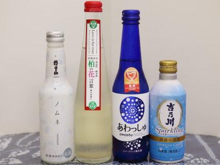 新潟県産発泡性日本酒