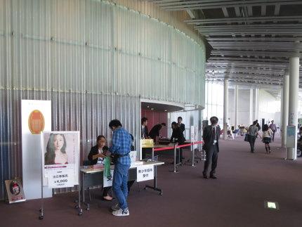 長岡リリックホール・コンサートホール
