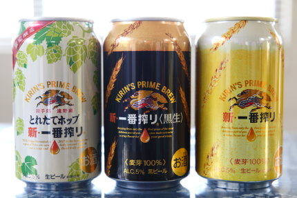 350mlの缶ビールが3本