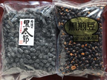 丹波の黒太郎(うす甘納豆)500g1550円(税別)と黒煎豆400g670円(税別)