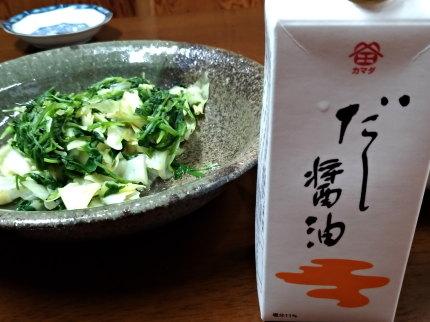 香川県鎌田醤油のだし醤油