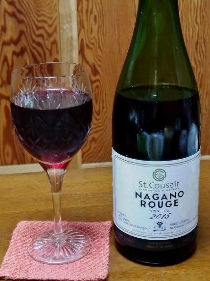 赤ワインNAGANO ROUGE 2015