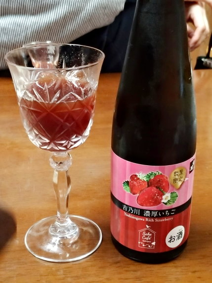 吉乃川濃厚いちごの酒