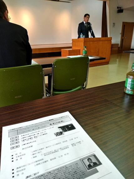 「富寿しの挑戦」講演会