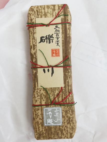 大納言羊羹4500円(税別)