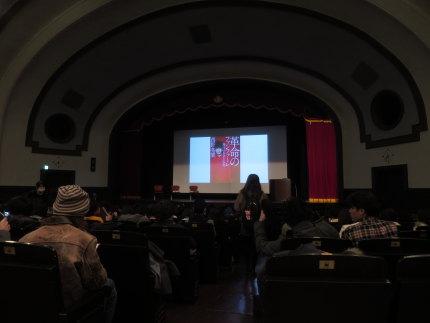 「革命のファンファーレ」トークショー@早稲田大学大隈講堂