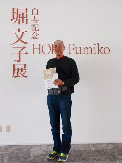 白寿を迎える堀文子さんの展覧会