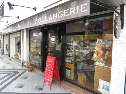 BOULANGERI E.S(ブーランジェリーエス)