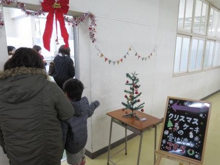 クリスマスケーキ販売所