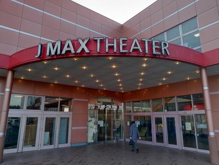 J-MAX THEATER 上越