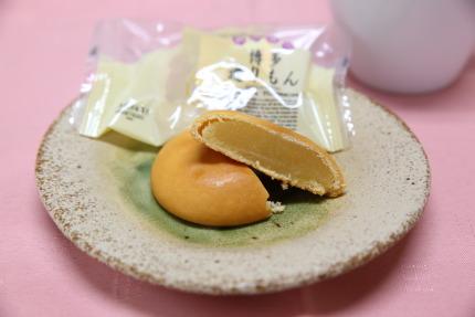 博多名月堂さんの洋風饅頭
