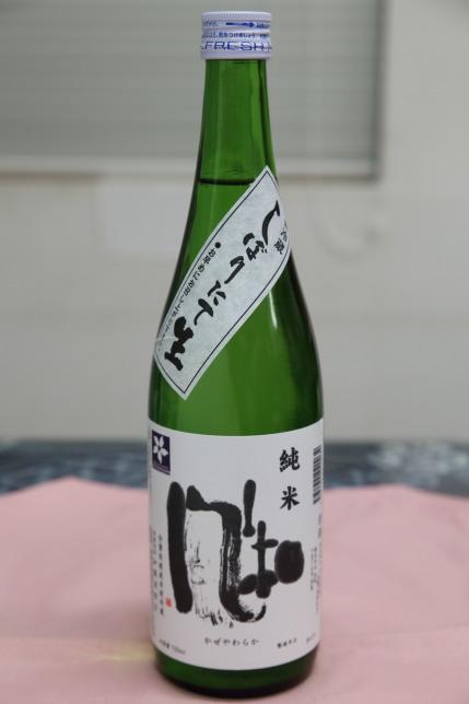加藤酒造店さんの純米酒風和