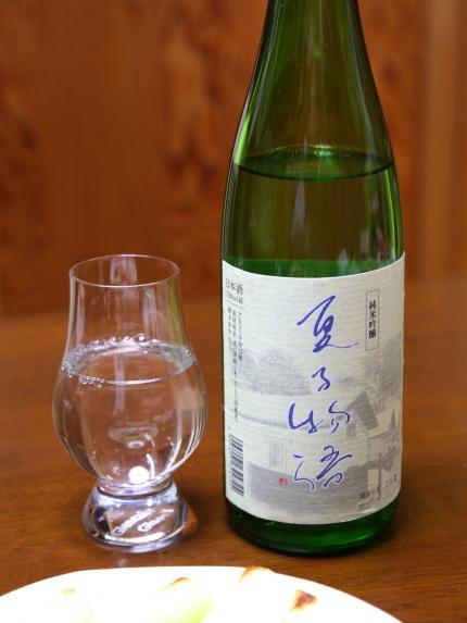 純米吟醸酒夏子物語720ml1600円(税込)