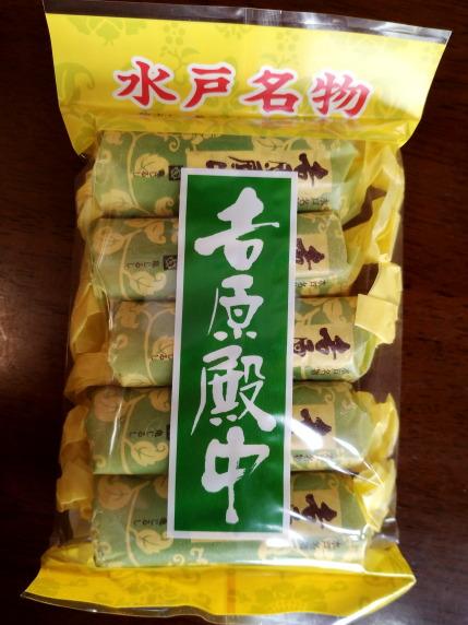吉原殿中5個入り400円(税別)