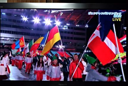 平昌パラリンピックの閉会式