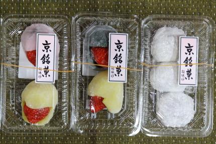 京銘菓の苺大福と大福3パック1500円(税込)