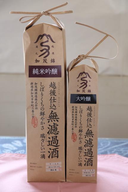 加茂錦酒造の純米吟醸と大吟醸