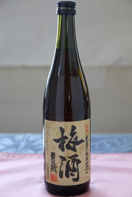 貴匠蔵の梅酒