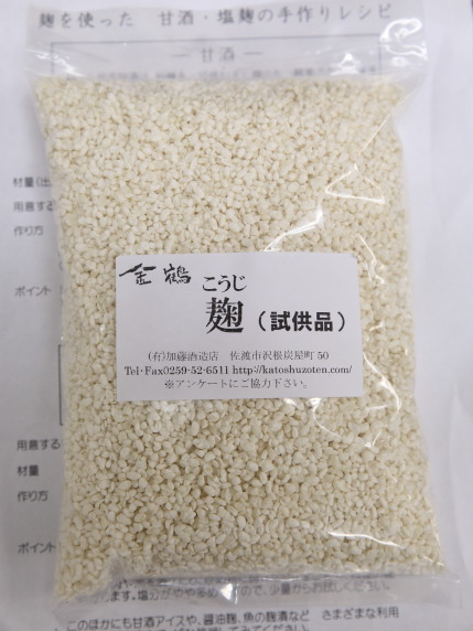 金鶴さんの米麹