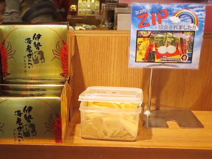 伊勢極み海老せんべいプレミアム900円(税別)